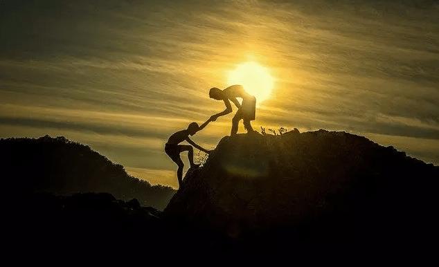 Pico Almadén, un duro e impresionante camino hacia la cumbre